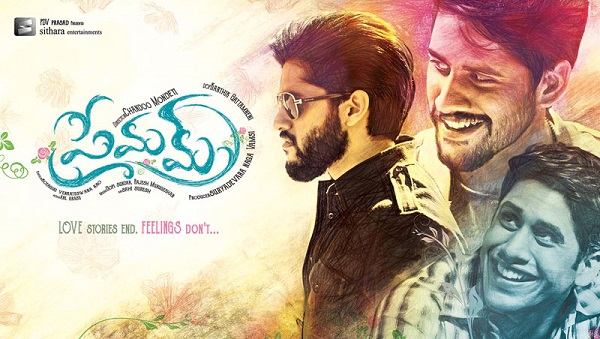 Premam Telugu Movie Trailer