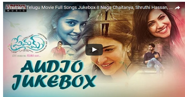 premam-telugu-full-songs
