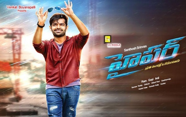 Ram Hyper Movie Teaser