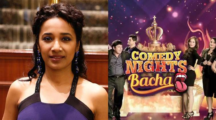 Tannishtha Chatterjee Slams Comedy Nights