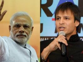 Vivek Oberoi Firm To Build 5 Lakh Affordable Houses