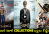 ms-dhoni-movie-collections