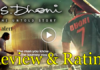 ms-dhoni-review