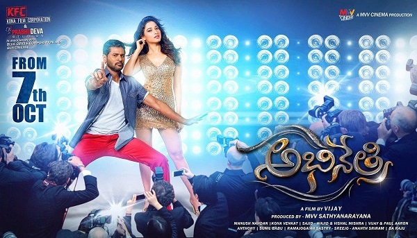 Abhinetri Movie Review