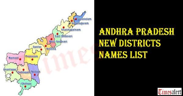 Andhra Pradesh New Districts Names