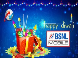 BSNL Diwali Offers 2016