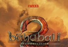 Baahubali 2 The Conclusion Movie First Poster