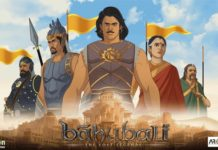 Baahubali Animated Series Teaser