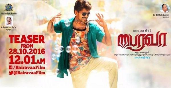 bairavaa-first-look-teaser-trailer