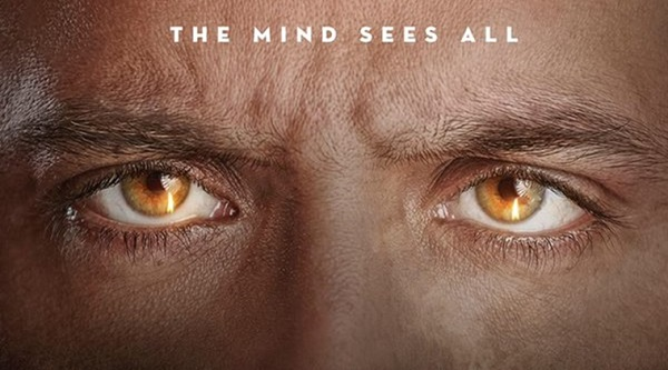 Balam Movie First Look Teaser