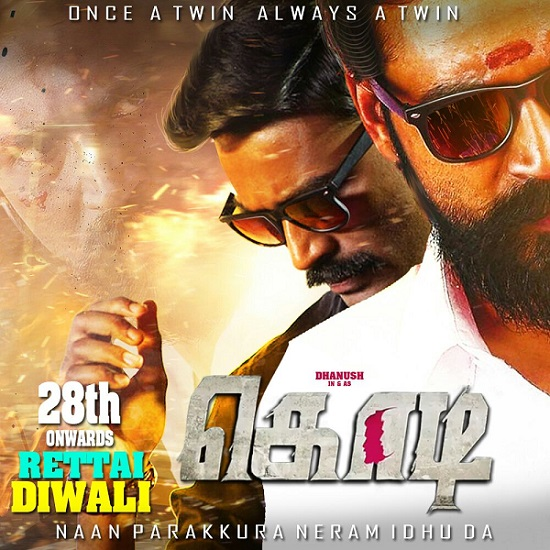 Kodi Movie Review