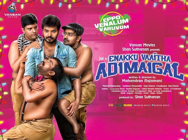 Enakku Vaaitha Adimaigal Movie Teaser