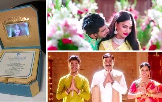 Gali Janardhan Daughter Wedding invitation Video Card