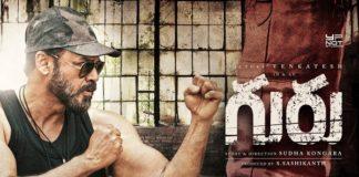 Guru Movie Teaser Trailer