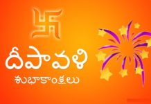 Happy-Deepavali-Images