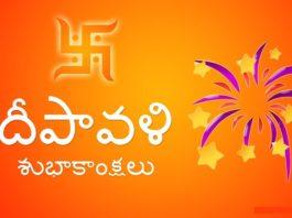 Happy-Deepavali-Images