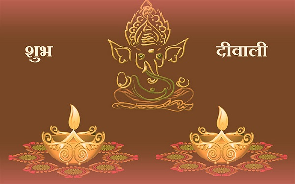 Happy Diwali Greetings Hindi