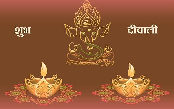 Happy Diwali Greetings Hindi