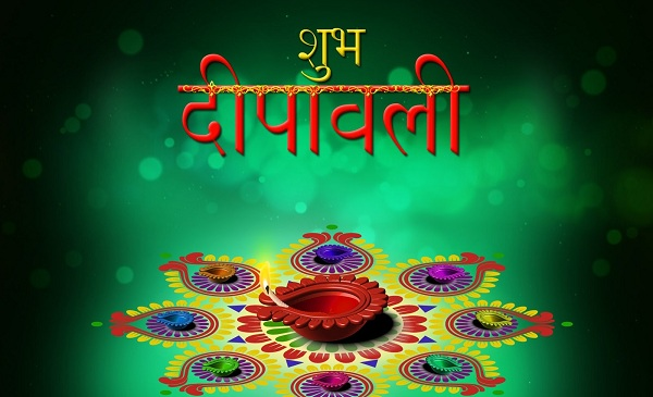 Happy Diwali Images Hindi