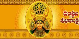 Happy Durga Ashtami Facebook cover
