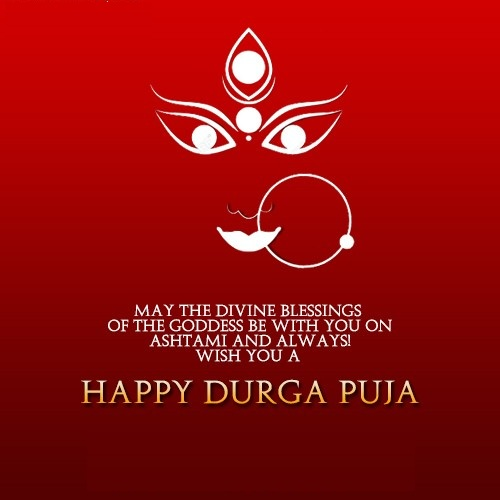 Happy Durga Puja Greetings