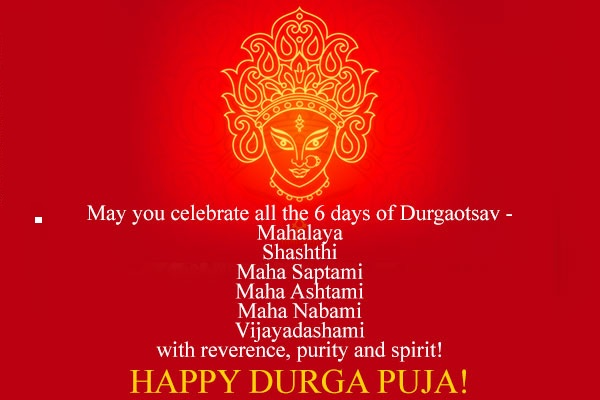 Happy Durga Puja Whatsapp Status Images