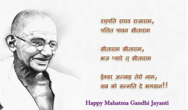 Happy Gandhi Jayanti Wishes Hindi