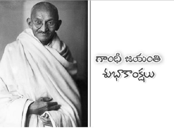 Happy Gandhi Jayanti Wishes Telugu