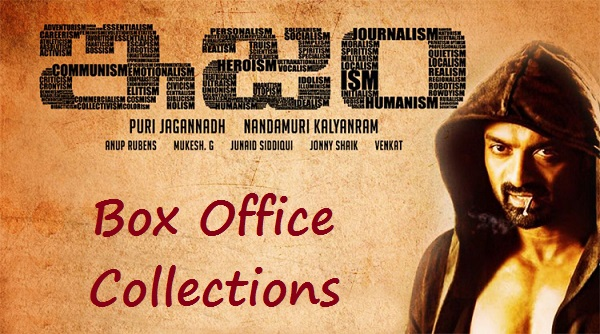 ISM Movie 1st Day Collections