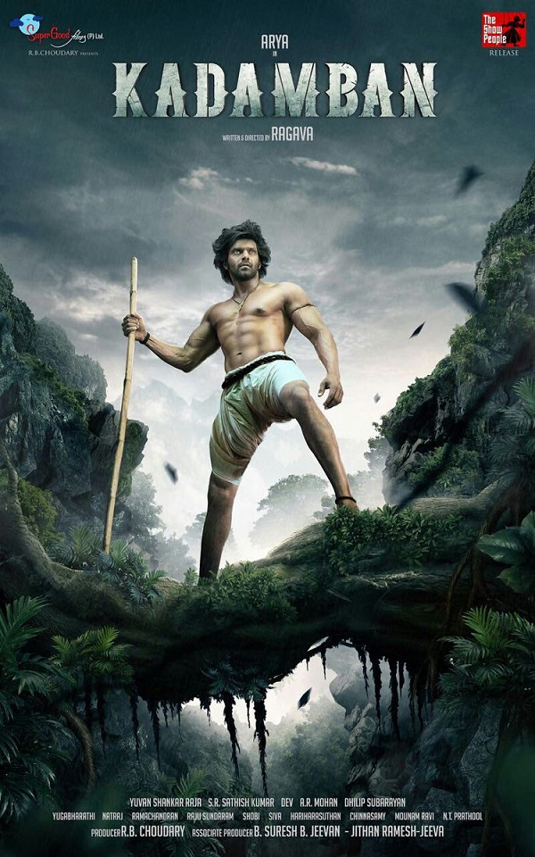 kadamban-movie-first-look-poster