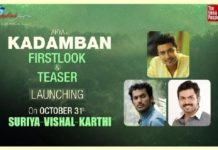 Kadamban Movie First Look Teaser