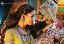 Kashmora Movie 1st Day Collections