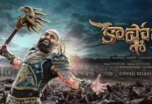 Kashmora Movie Review