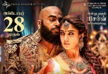 Kashmora Movie Tickets Online Booking