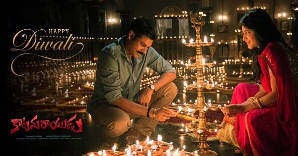 Katamarayudu Diwali Special Poster
