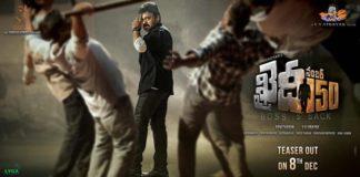 Khaidi No 150 Movie teaser