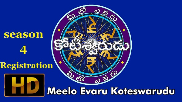 Meelo Evaru Koteeswarudu Season 4 Online Registration