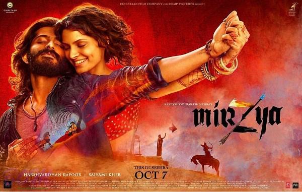 mirzya-movie-review