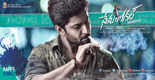 Nenu-Local-Movie-First-Look-Poster