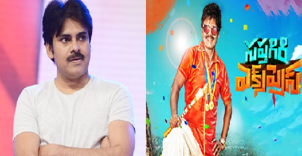 pawan-kalyan-at-saptagiri-express-audio-launch