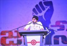 Pawan Kalyan Jana Sena Anantapur Meeting Live
