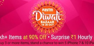 Paytm Diwali Offers 2016