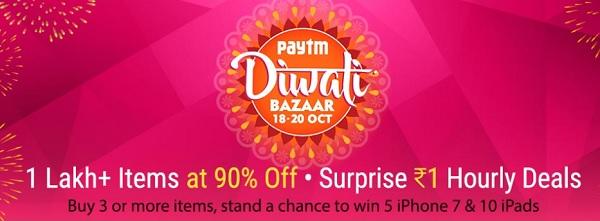 Paytm Diwali Offers 2016