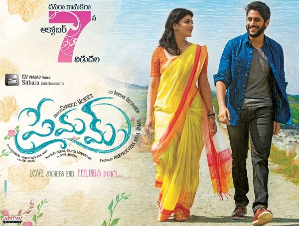 Premam Movie Review