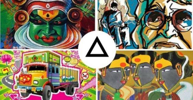 prisma-india-app-apk