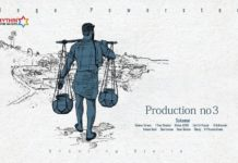 Ram Charan Sukumar Movie Title First Look