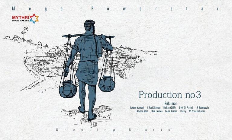 Ram Charan Sukumar Movie Title First Look