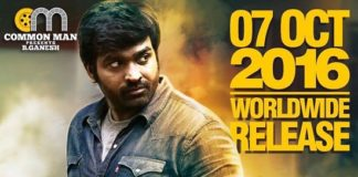 Rekka Movie Review