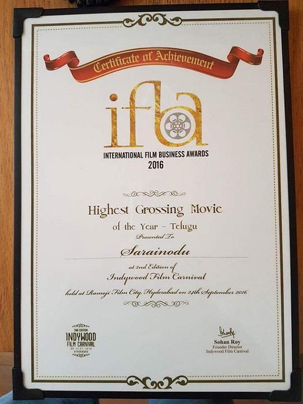 Sarrainodu Movie Wins IFBA Award