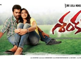 Shankara Movie Review